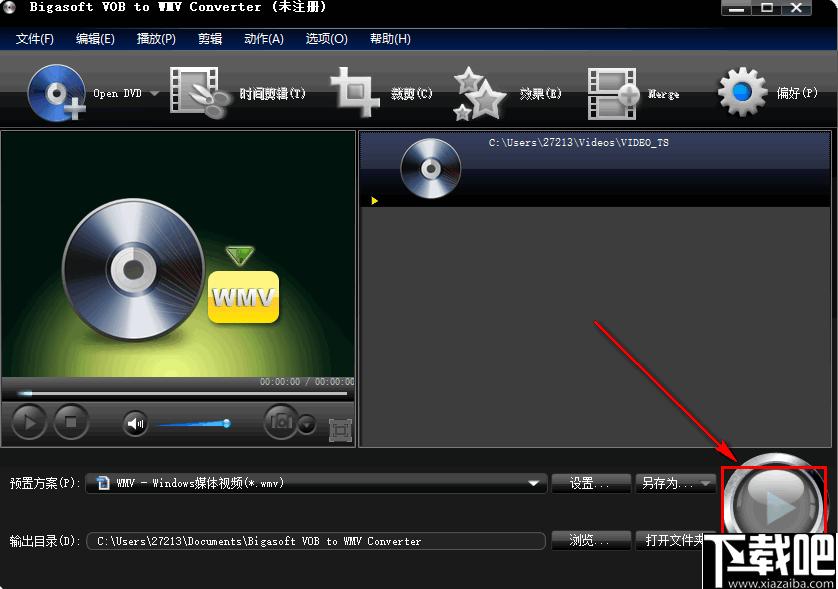 Bigasoft VOB to WMV Converter(VOB轉換器)