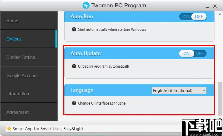 Twomon PC Program(電腦屏幕復制拓展軟件)