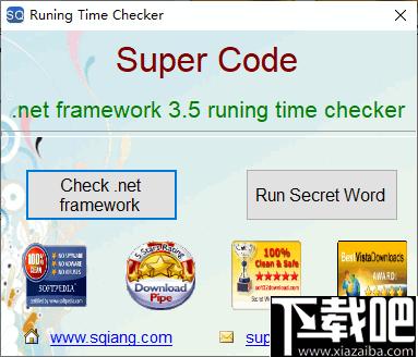 Super Code(文件加密工具)
