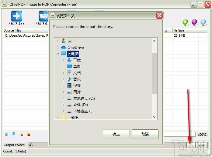 ChiefPDF Image to PDF Converter Free(免費圖片轉PDF轉換器)
