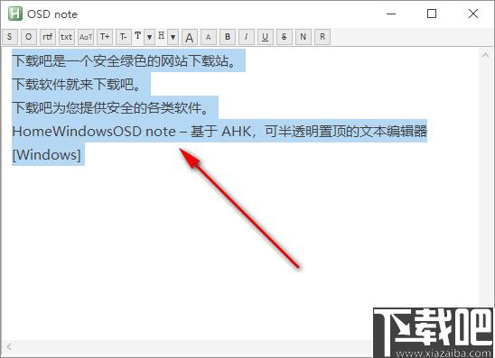 OSD note(半透明文本編輯器)