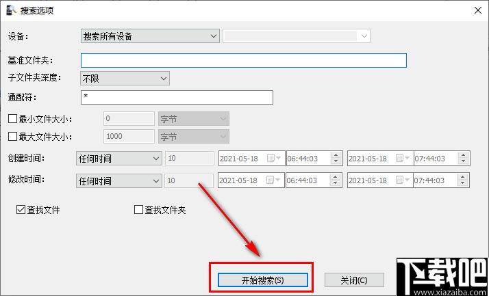 MobileFile Search(手機文件查找工具)