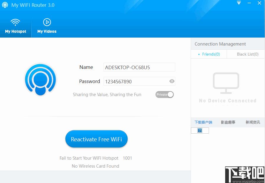 My WIFI Router(WiFi創建工具)