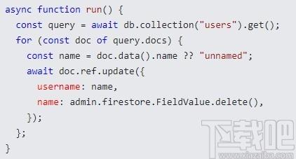 Firefoo(數據處理軟件)