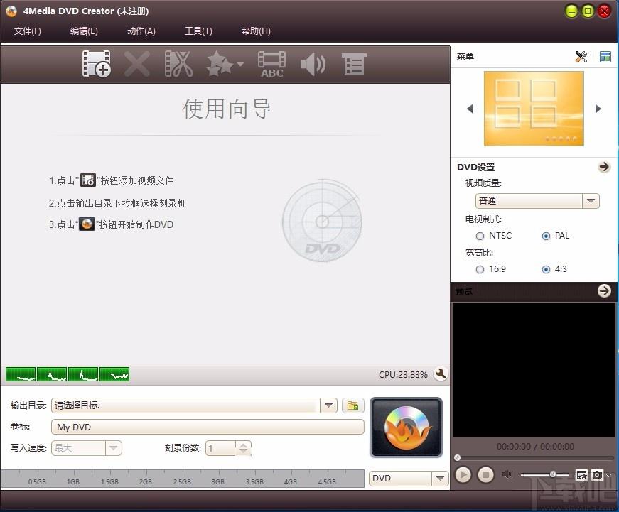 4Media DVD Creator(DVD創建工具)