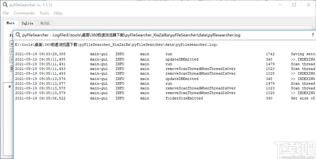 pyFileSearcher(批量文件處理工具)