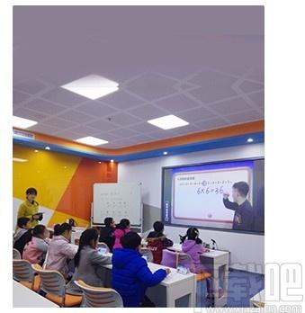 微講師授課軟件
