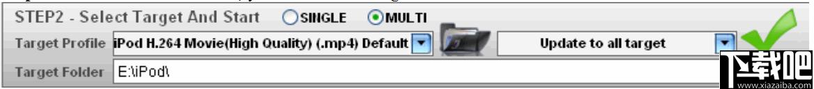 RZ Video Converter(視頻格式轉換工具)