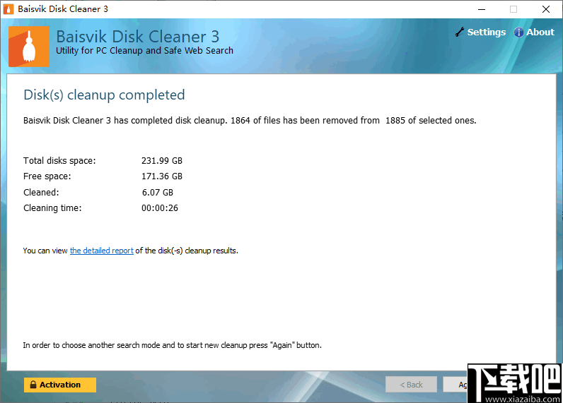 Baisvik Disk Cleaner(磁盤清理工具)