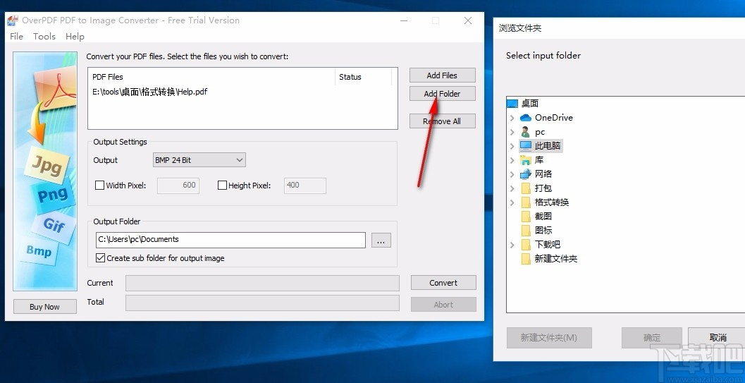 OverPDF PDF to image converter(PDF轉圖片轉換器)