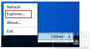 Dishes(托盤快速啟動工具)
