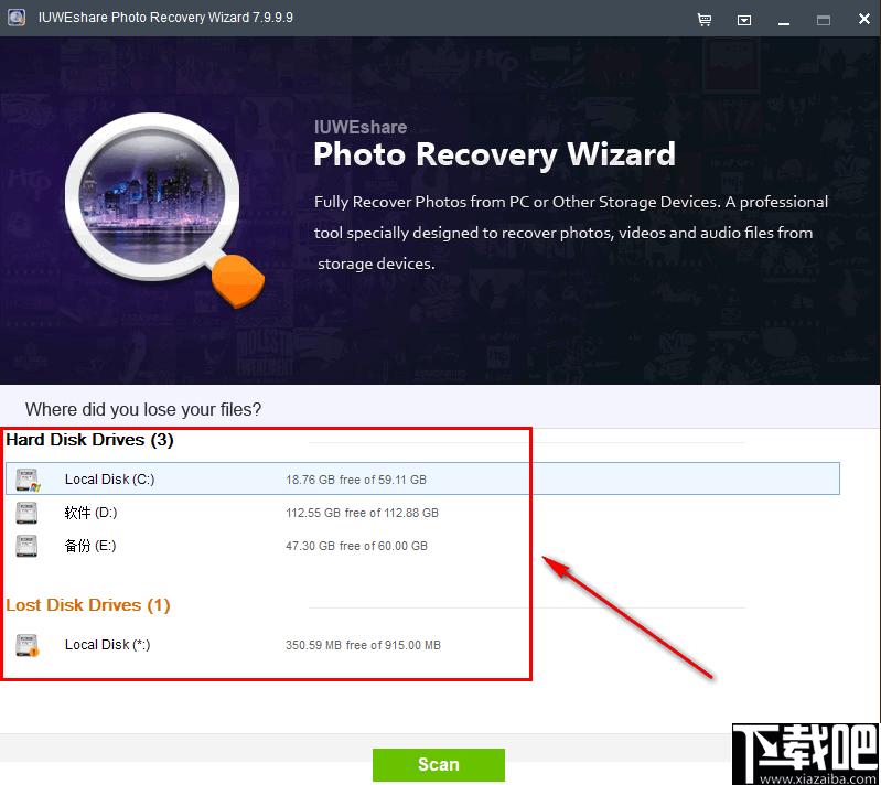 IUWEshare Photo Recovery Wizard(照片恢復軟件)
