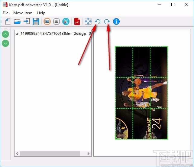 Kate PDF Converter(免費圖片轉PDF轉換器)