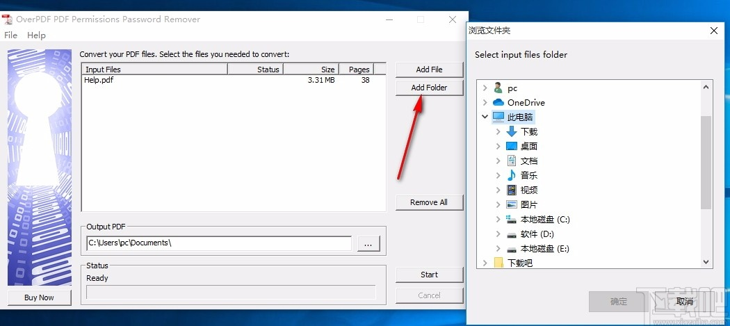 OverPDF PDF Permissions Password Remover(PDF權限密碼刪除器)