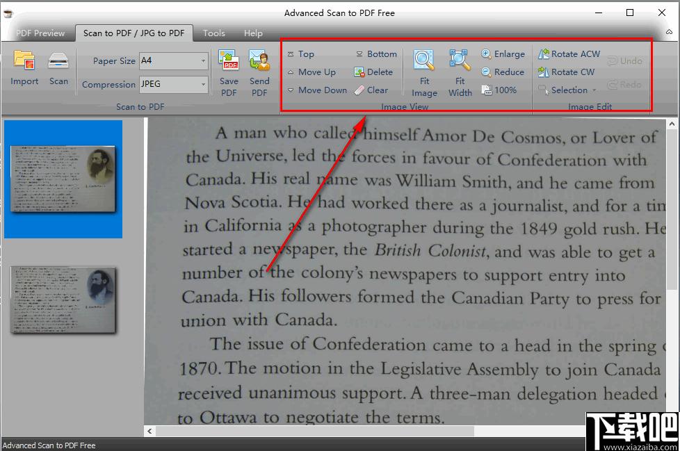 Advanced Scan to PDF Free(PDF格式轉換工具)