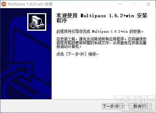 Multipass(虛擬機管理器)
