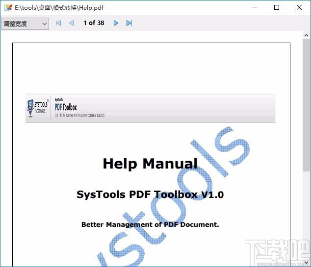 PDF Shaper Premium(PDF編輯軟件)