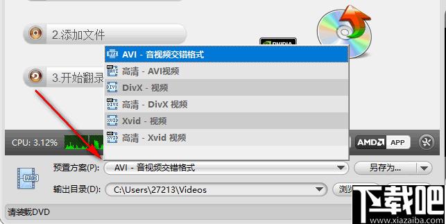 ImTOO DVD to AVI Converter(DVD轉AVI軟件)