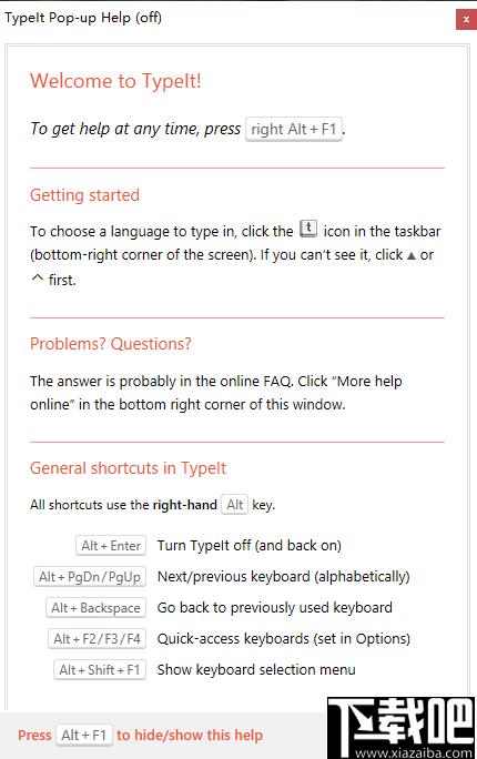 TypeIt(特殊符號快捷輸入工具)