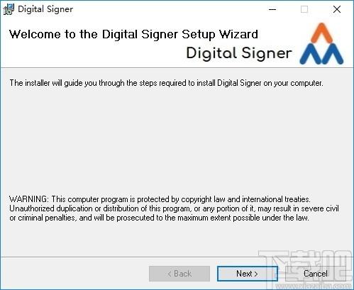 Digital Signer(數字簽名軟件)