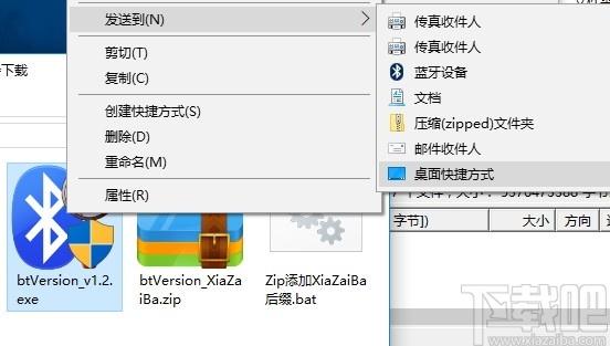 Bluetooth Version finder(藍牙版本查找器)