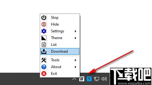 Integrity Downloader(網絡文件下載器)