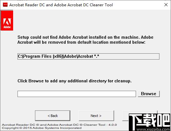 Adobe Acro Cleaner(Adobe數據清理工具)