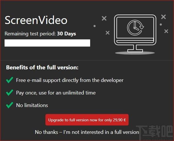 ScreenVideo 2021(視頻錄像工具)