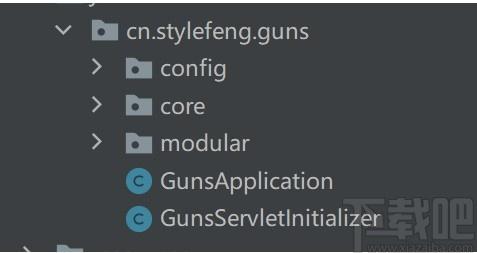 Guns后臺管理系統