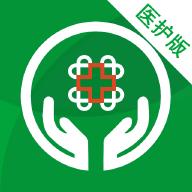 健康云州醫護版