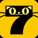 七貓免費小說最新版