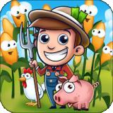 模擬小鎮牧場世界最新版