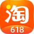 手機淘寶v9.9.1
