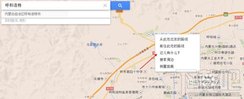 Google地圖怎么查詢地圖坐標,谷歌地圖怎么輸入坐標查詢