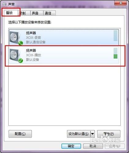 客所思pk3驅動 WIN7 x64版