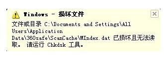 rthdcpl.exe官方版