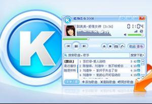 酷狗音樂20117.0.37 官方正式版