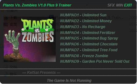 植物大戰僵尸修改器4.3 綠色版