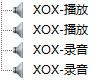 客所思pk3驅動 XP/WIN7版
