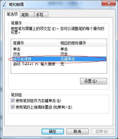 友基數位板驅動S1.4.0 官方版