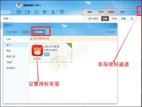 淘寶千牛賣家版7.19.02N 電腦版