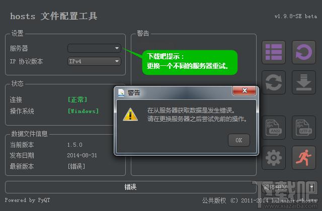 Chrome(谷歌瀏覽器)應用商店打不開進不去解決方法