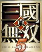 真三國無雙5中文版