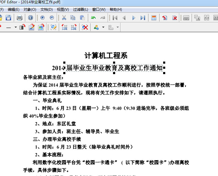 Foxit PDF Editor怎么編輯PDF里面的文字
