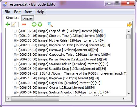 BT種子修改利器BEncode Editor的三種用途