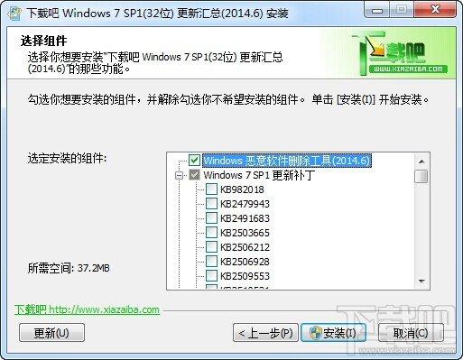 Windows 8.1/7 SP1補丁匯總截至2014年8月更新(32位+64位)