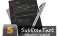 sublime text3 字體大小設置教程