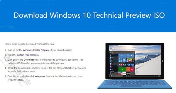 Win10預覽版9926官方ISO鏡像官方下載地址 Win10預覽版9926官方下載