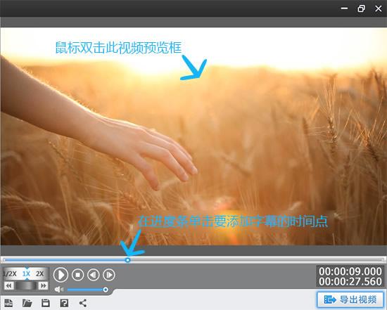 愛剪輯怎么給視頻加字幕(超簡單教程)