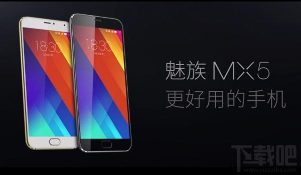 魅族MX5移動公開版刷通用版支持聯通4G/3G手機卡教程